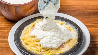 のせ放題パスタ第3弾!VANSAN「チーズチーズチーズパスタ」登場
