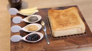毎日食べたい!高級食パン専門店「嵜本」のふわもち食パン&16種類のジュエルジャム