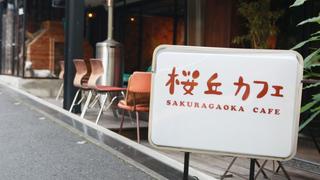 澀谷站步行僅 4 分鐘,可與店羊一同散步的「櫻丘咖啡」交通方式與菜單統整