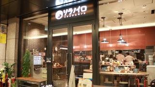 那間人氣拉麵店終於在KYOBASHI EDOGRAND登場了!「空之色 豚骨&蕈菇(Sorairo Tonkotsu&Kinoko)」人氣菜色3選