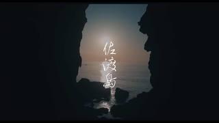 壮大な自然があふれる佐渡島の絶景