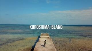 八重山諸島一のどかで美しい島「黒島」