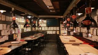タモリも来た韓国料理!食通芸能人が通う「兄夫(ヒョンブ)食堂」