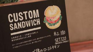無添加&国産にこだわったカフェ「ナチュラル ベーカリー カフェ」で渾身のサンドイッチを