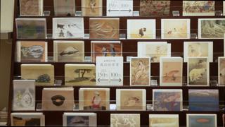ここでしか買えない! 「山種美術館」の日本画渋かわグッズ3選