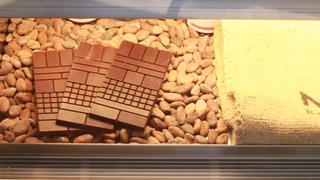 榮獲世界巧克力大賽金牌!蔚為話題的 Bean to Bar 專賣店「Minimal 富谷總店」