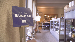"【Book Cafe】用小說和美食品味 ""文學"" 世界「BUNDAN COFFEE & BEER」"