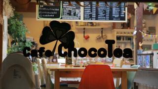 雜誌爭相採訪! 超可愛3D拿鐵立體拉花名店「Cafe ChocoTea」
