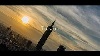 You and Taiwan