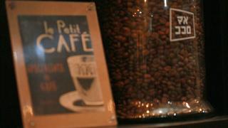 現場烘培您所選擇的咖啡生豆!「MAMEKOKORO」讓您體驗何謂極致咖啡