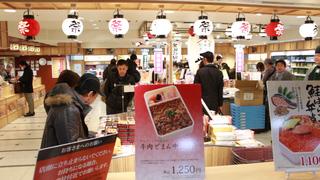 日本各地的美味鐵路便當大集合!東京車站「鐵路便當屋 祭」推薦便當 3 選