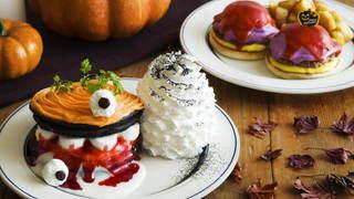 「エッグスンシングス」のハロウィンメニュー 可愛いモンスターパンケーキが登場