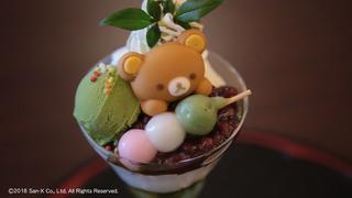 京都の個性派カフェ20選!京都に行ったら絶対行くべき名店