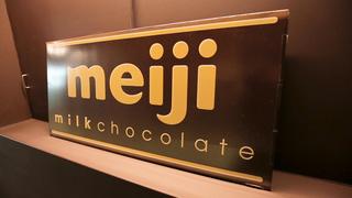 人気チョコの工場で甘いヒミツを探る!「明治なるほどファクトリー坂戸」