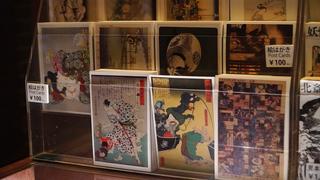 「浮世絵 太田記念美術館」での人気グッズはこれ!歌川国芳の手ぬぐいなど
