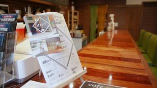 伊豆・佩里之路的特色咖啡館♡ 想在散步途中順道造訪的「irori」