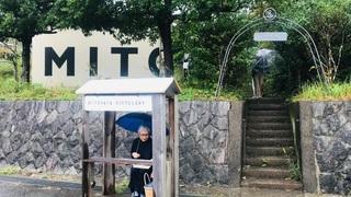 MITOSAYA-薬草園蒸留所‐いい匂いすぎる週末