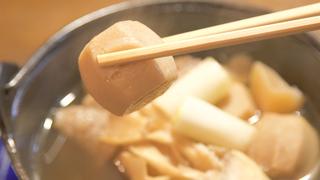 在神樂坂的「山塞」品嚐營養滿分的山形鄉土料理!