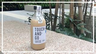 【ヲタ活】自分専用のドリンクが作れちゃう!話題のタッチアンドゴーコーヒー