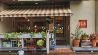 【横浜カフェ】横浜駅近くの一軒家風隠れ家カフェ