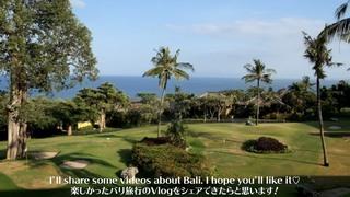 神々が宿るインドネシア、バリ島へ一緒に出かけよう!