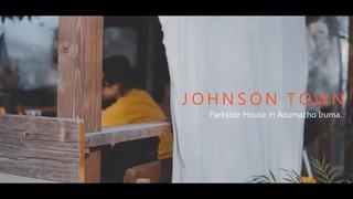 都内から1番近いオールドアメリカン「JOHNSON TOWN」