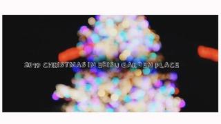 このクリスマスあなたは誰と過ごしますか?誰と行っても楽しいクリスマスイルミネーション