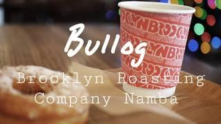 【Brooklyn Roasting Company】大阪 難波 ブルックリン生まれのお洒落なCafe Bullog