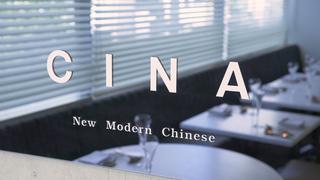 惠比壽的隱密中國料理「CINA New Modern Chinese」的現代中國菜