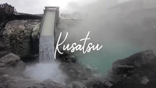 卒業旅行にもピッタリ!身も心もあったまる「草津温泉」で最高な想い出を!