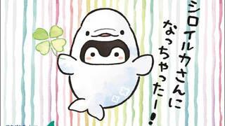 横浜・八景島シーパラダイス×コウペンちゃんコラボ開催!可愛いグッズをGETしよう!