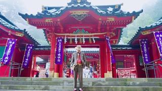 HAKONE - 箱根九頭龍神社〜箱根湯本の旅