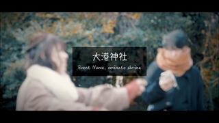 """【鳥取県】 隠れた名所。""""大港神社"""""""