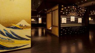 推薦至下町散步!「墨田北齋美術館」高 CP 值常設展僅需 400 日圓♪