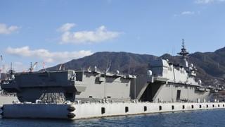 「戦艦大和の故郷」の旅 広島の海上自衛隊基地と旧海軍兵学校を見学