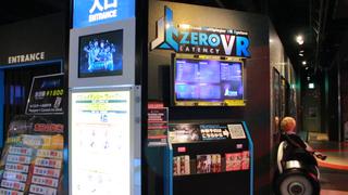 世界初の6人同時VRプレイ!「ZERO LATENCY VR」 でリアルホラー体験