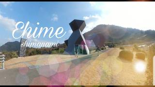 【愛媛県 大三島】瀬戸内の風を感じながら島旅