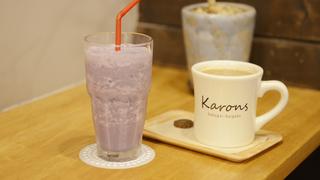 玄米甘酒×スムージー!? オーガニックカフェ「Karons」で体の中から美しく