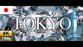 【4K】Tokyo Travel,Japan 2020【東京VLOG】