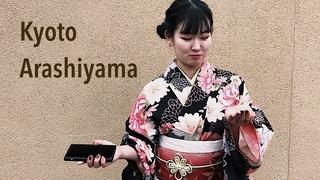 着物女子の京都嵐山旅