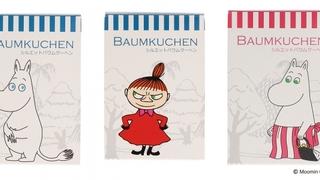 ムーミンショップ公式通販サイト「コケモモの小道店」にてシルエットバウムクーヘン3種セットなど新商品発売!