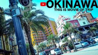 沖縄の美しい景色を音楽と共に楽しむ3分間!!