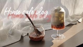 【おうちカフェ】甘い苺の砂糖漬けと手作りいちごミルク作り