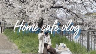 【おうちカフェ】桜満開!手作りパウンドケーキと紅茶、オレオミルクシェイクなど!