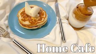 ダルゴナコーヒー【韓国で人気】おうちカフェ|バナナケーキ|簡単レシピ|おうち時間