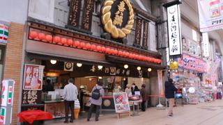 マツコも絶賛! 大阪人に愛され続ける「喜八洲総本舗 本店」の絶品団子