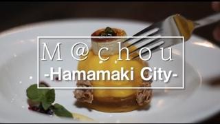 【岩手県】花巻市のケーキの名店 M@chou カフェ&バー