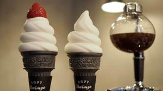 「ダイミョウソフトクリーム」の新業態カフェがミヤシタパークにオープン!