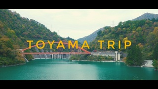 富山県 黒部峡谷でトロッコ!エメラルドグリーンと紅葉のコントラスト