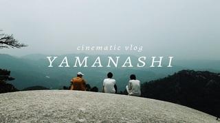 「YAMANASHI」cinematic vlog